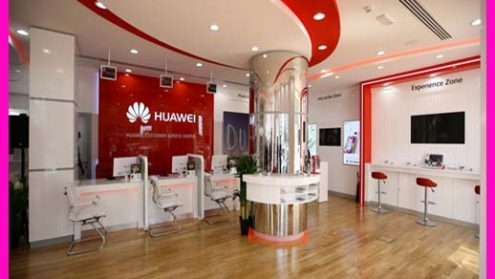 Huawei Customer Care Mobile Number & Branch Address